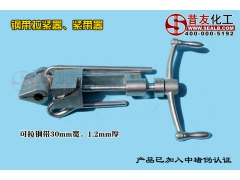 G7-30钢带拉紧器30mm宽,高强度